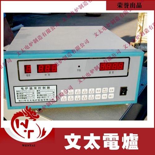 煤样分析炉专用温度控制器
