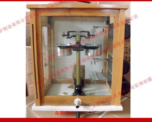 TG-328A光电分析天平