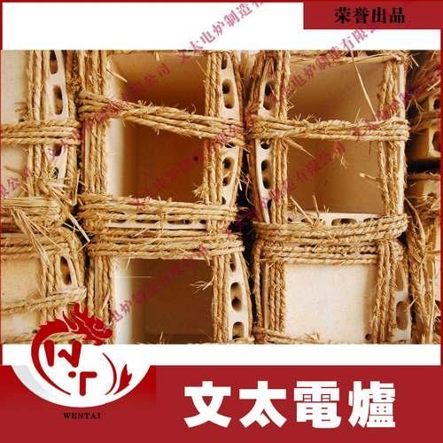 高温陶瓷纤维炉膛