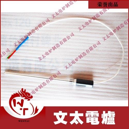 热电偶,热电阻,传感器